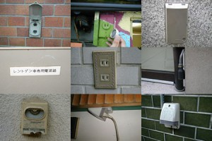 Outdoor outlet map