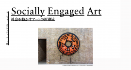 Socially Engaged Art 3331